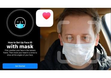 تشخیص ماسک در ios 13.5
