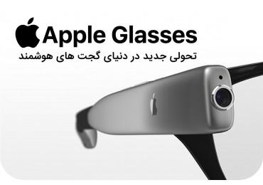 پتنت جدید اپل نحوه ی بازخورد لمسی را در هدست های واقعیت مجازی اش توضیح می دهد